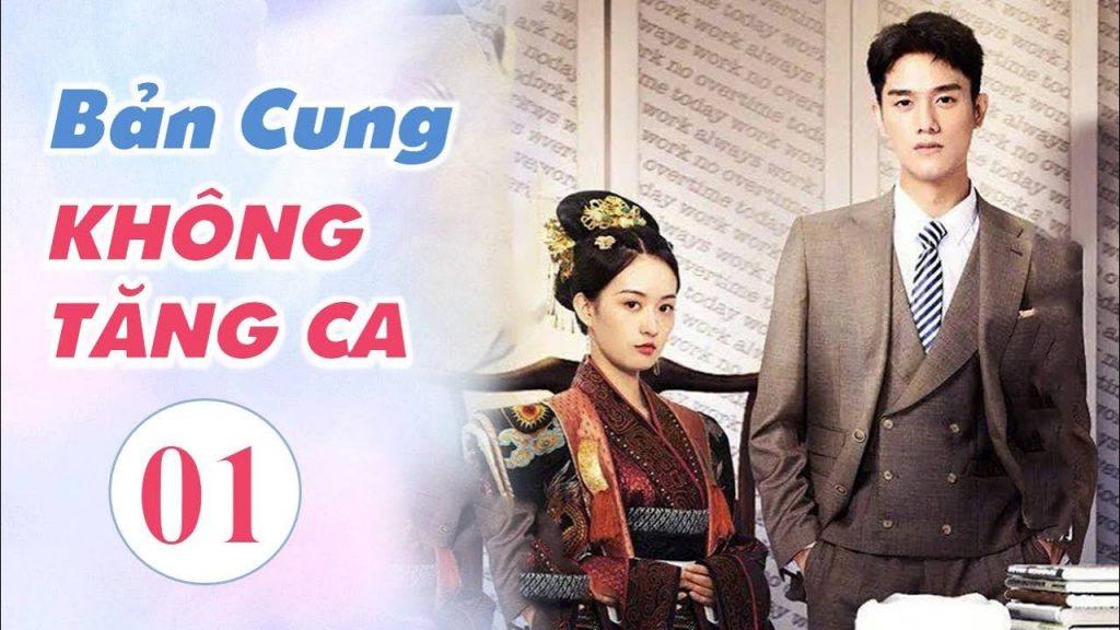 BẢN CUNG KHÔNG TĂNG CA